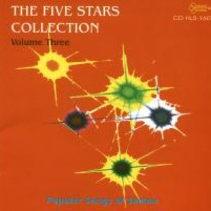 Image for 'The Five Stars'