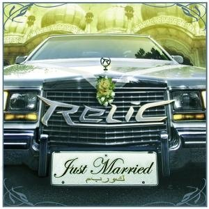 Image for 'Just Married'