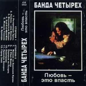 Image for 'Резервация здесь'