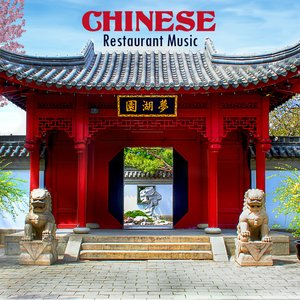 Image for 'Chinese Restaurant Music - Solo Traditional Chinese Music, Koto Music with Instrumental Relaxing Background Music - Best Instrumental Background Music Dinner Music'