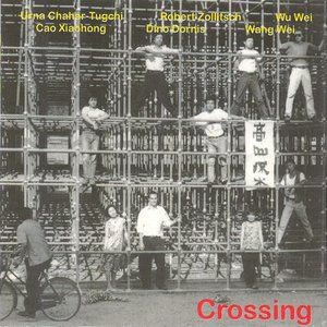 Image for 'Crossing'
