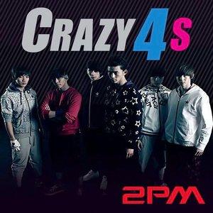 Image for 'SPRIS Crazy4S'