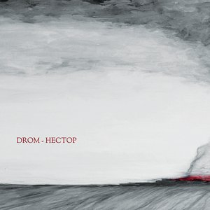 Image for 'Hectop'