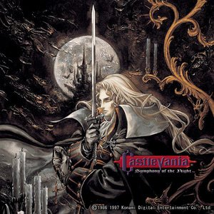 Image for 'CastleVania: Symphony of the Night'