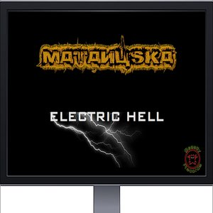 Image for 'Electric Hell (single)'