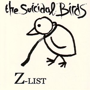 Image for 'Z-List'