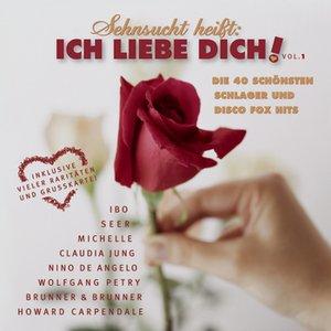 Image for 'Wenn nicht Du, wer denn dann'