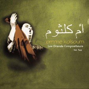 Image for 'Yaily Wedady Safalk (1996 Digital Remaster)'