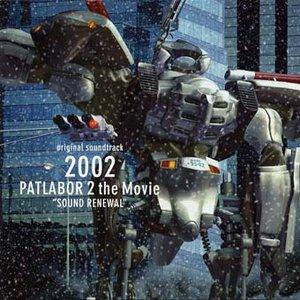 Image pour '2002 Patlabor 2 The Movie Sound Renewal'