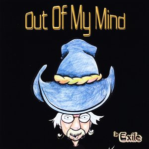 Image for 'Out Of My Mind'