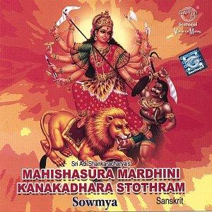 Image for 'Mahishasura Mardhini & Kanakadhara Stothram'