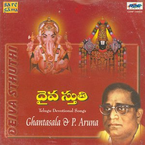 Image for 'Deiva Sthuthi - (Telugu Devotional Songs)'