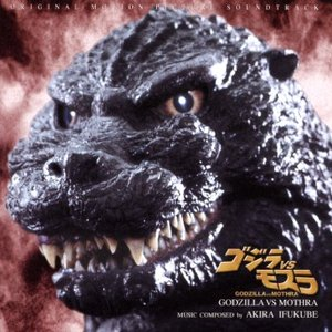 Image for 'Godzilla vs. Mothra'