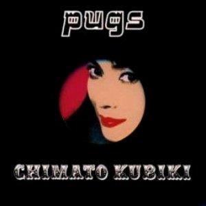 Immagine per 'Chimato Kubiki'