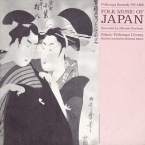 Image for 'Folk Music of Japan'