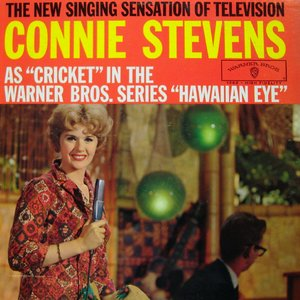 "Immagine per 'As Cricket In ""Hawaiian Eye""'"
