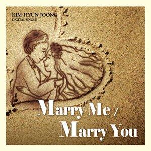 Imagem de 'Marry Me'