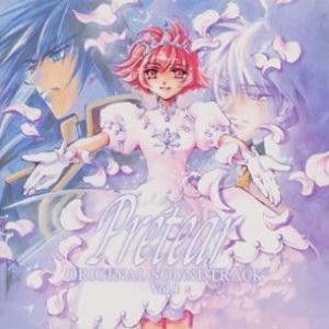 Image pour '新白雪姫伝説プリーティア オリジナル・サウンドトラック, Volume 1'