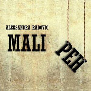Image for 'Mali Peh - Single'