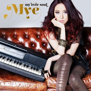 Image for 'My Ever Soul (Standard Edition)'