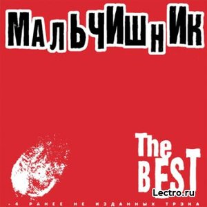 Image for 'Best'