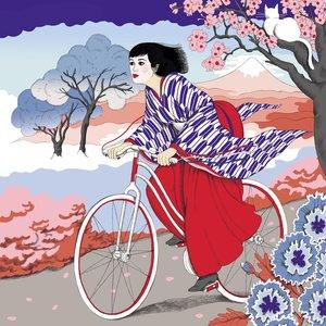 'La femme japonaise'の画像