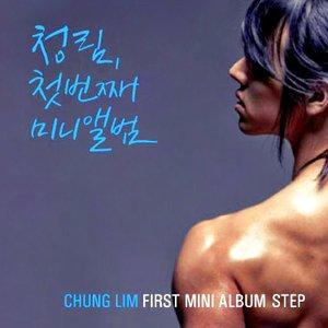 Image for 'Step (feat. Benzi) (Playdog Remix)'