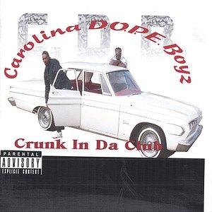 Image for 'Crunk In Da Club'