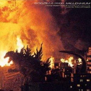 Image pour 'Godzilla 2000'
