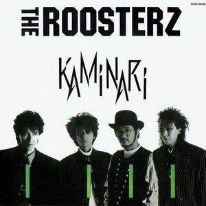 Image pour 'KAMINARI'