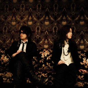 Bild för 'Revo & 梶浦由記'