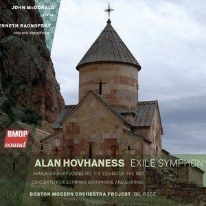 Image for 'Alan Hovhaness: Exile Symphony'