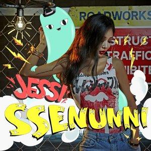 Image for 'SSENUNNI'