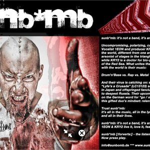 Image for 'Sunbomb'