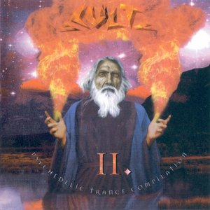 Image for 'Cult II - A Miracle Summer Breeze'