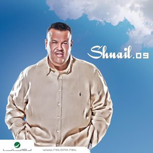 Image for 'Shuail 09'