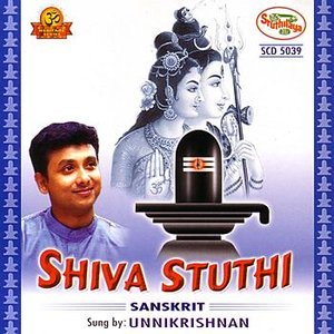 Image for 'Shiva Stuthi'
