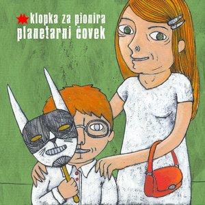 Bild für 'Planetarni Čovek'