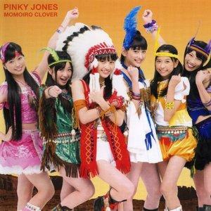 Image for 'Pinky Jones'