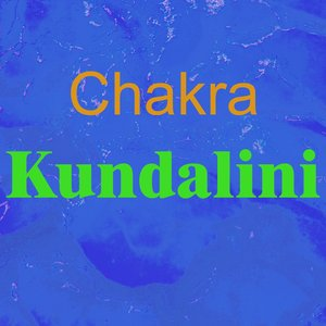 Image for 'Kundalini (Meditation Meditazione Meditacion Meditação Meditatie Meditasjon Meditaatio)'