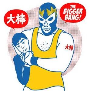 Imagem de 'The Bigger Bang'