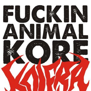 Image for 'We Are Animal Kore'