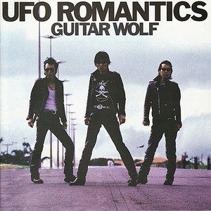Image for 'UFO ロマンティクス'
