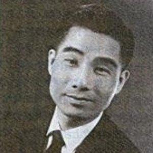 Bild für '鄭日清'