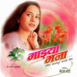 Image for 'Mazya Manaa'