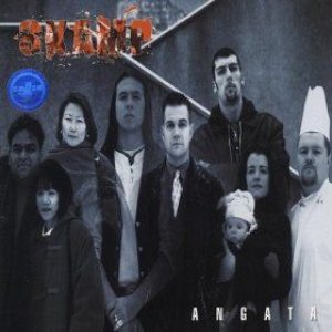Imagem de 'Angata'