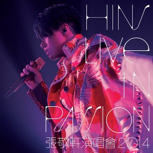 Image for 'Hins Live in Passion 張敬軒演唱會 2014'