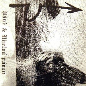 Image for 'Kam jen Kam'