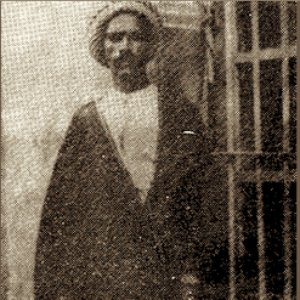 Image for 'Ibrahim R. Abdullah'