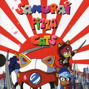 Image for 'Kajiya Shitamachi'